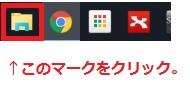 Windows bit