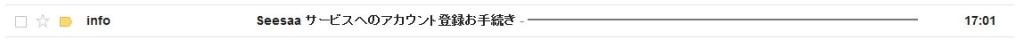 FireShot Screen Capture #050 - '受信トレイ (58) - douga162201@gmail_com - Gmail' - mail_google_com_mail_u_1_#inbox