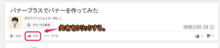 SIRIUS YouTube