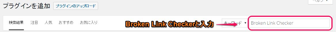 Broken Link Checker