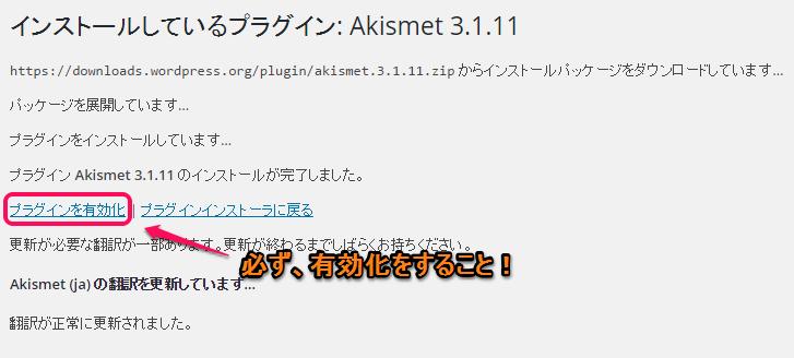 【Akismet】