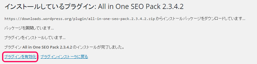All inOne SEO Pack
