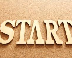 ブログアフィリエイトを始めるタイミング