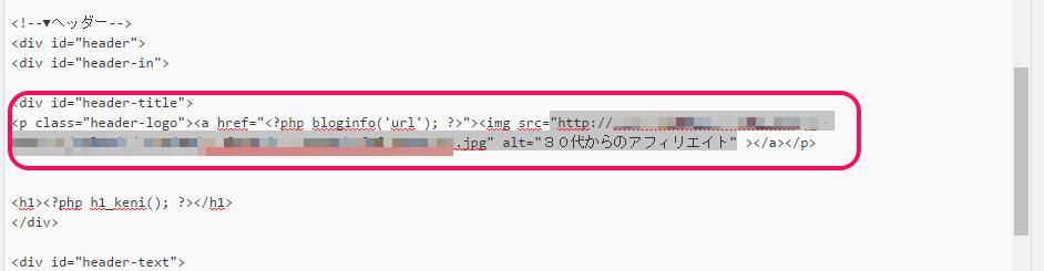 賢威6.2画像