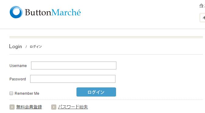 ボタンマルシェ登録方法
