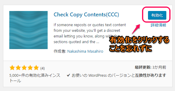 Check Copy Contents