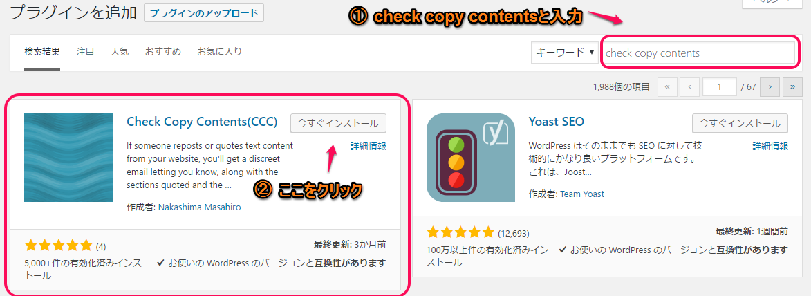 Check Copy Contents