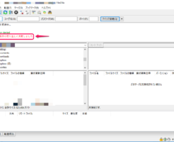 FileZilla接続できないエラーメッセージ