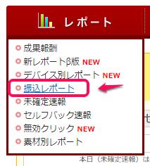 A8.netの確定申告方法