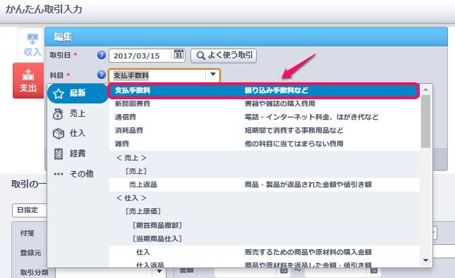 A8.net確定申告