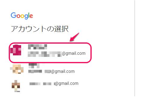 Googleアドセンス審査②