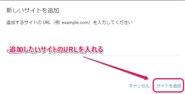 Googleアドセンスの登録方法