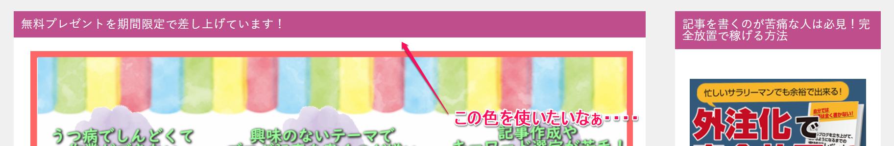 カラーコード 調べる