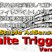 Stable AdSense~Suite Trigger Versionレビューと特典の案内