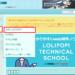 ワードプレスの新規ブログのSSL化!ロリポップのやり方を紹介